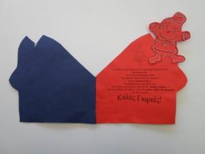 kalesgiortes00002